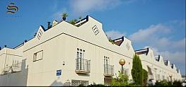 Casa adossada en venda carrer Aiguadolç, Aiguadolç a Sitges - 296086182