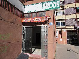 Fachada - Local comercial en venta en calle Canarias, El Naranjo-La Serna en Fuenlabrada - 331329185