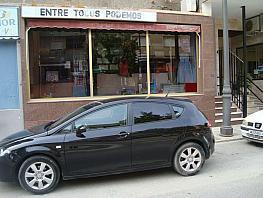 Local comercial en venda calle Avenida del Taibilla, San Pedro del Pinatar - 358735256