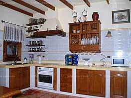Haus in verkauf in Arrecife - 337755324