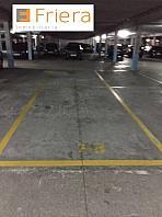 Foto - Parking en alquiler en calle La Argañosa, La Argañosa en Oviedo - 263782140