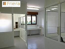 Foto - Oficina en alquiler en calle La Argañosa, La Argañosa en Oviedo - 196069059