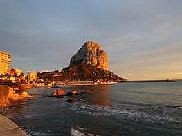 - Apartamento en venta en calle Puerto y Playa Cantal Roig, Calpe/Calp - 171953239