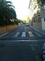 Local en alquiler en calle Rio Jarama, Centro en Valdemoro - 336240669