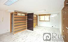 Oficina en alquiler en Elviña-A Zapateira en Coruña (A) - 212861813