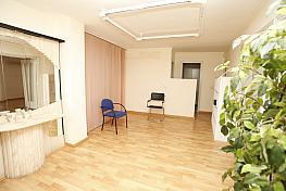 Oficina en alquiler en plaza Waldo Calero, Centro en Torrevieja - 320754261