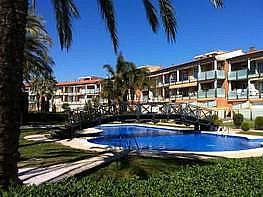 Foto - Apartamento en venta en calle Vilafortuny, Vilafortuny en Cambrils - 303306878