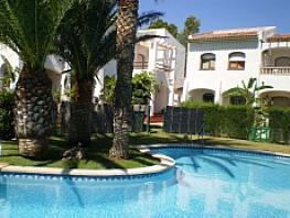 Foto - Casa adosada en venta en calle Casalot, Mont-Roig del Camp - 349974234