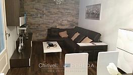 Imagen sin descripcion - Dúplex en venta en Mojonera (La) - 260430818