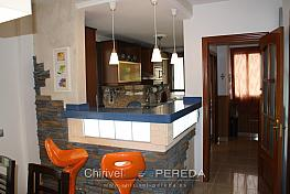 Imagen sin descripcion - Apartamento en venta en Las Salinas en Roquetas de Mar - 260430155
