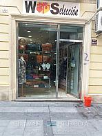 Imagen sin descripcion - Local comercial en alquiler en Almería - 384540630