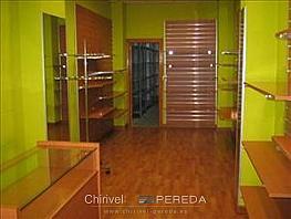 Imagen sin descripcion - Local comercial en alquiler en Almería - 384540516