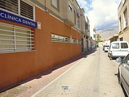 Dachwohnung in verkauf in Ejido (El) - 262208507