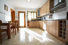 Foto - Casa adosada en venta en Pont d´Inca en Marratxí - 268355974