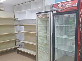 Local comercial en alquiler en calle Capriconio, San Bartolomé de Tirajana - 346582228