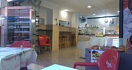 Local comercial en alquiler en calle Las Dalias, San Bartolomé de Tirajana - 357344860