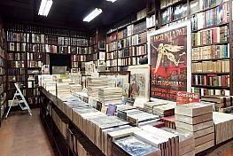 Foto - Local comercial en alquiler en calle Lantiga Esquerra de Leixample, Eixample esquerra en Barcelona - 276289151