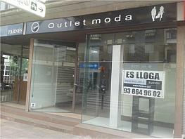 Local comercial en alquiler en Palau-solità i Plegamans - 363321950