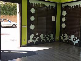 Local comercial en alquiler en calle Meridiana, Sant Andreu de Palomar en Barcelona - 318486453