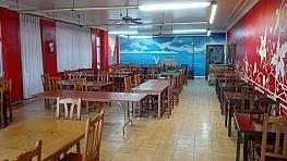Local comercial en alquiler en calle Marcos Ruiloba Palazuelos, Santander - 359280467