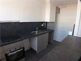 Apartamento en venta en calle Pendes, Salou - 336110004