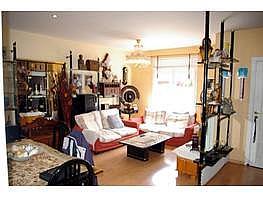 Casa pareada en venda Cambrils - 314025226