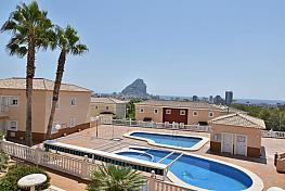 Imagen sin descripción - Apartamento en venta en Calpe/Calp - 390764946