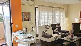 Salón - Piso en alquiler en paseo De Las Acacias, Espinardo en Murcia - 343469413