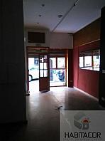 Foto - Local comercial en alquiler en calle Ciudad Jardin, Poniente Sur en Córdoba - 307537709