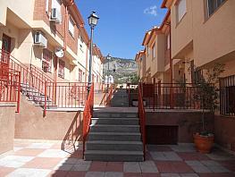 Foto - Casa adosada en alquiler en calle Alfacar, Alfacar - 255850302