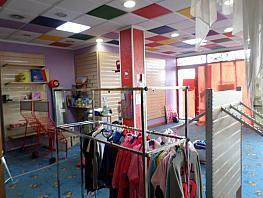 Foto - Local comercial en alquiler en calle La Flota, La Flota en Murcia - 322339052