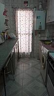 Piso en venta en calle Avanzada, La Avanzada-La Cueva en Fuenlabrada - 314537638