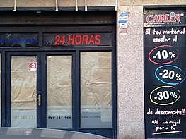 Geschäftslokal in verkauf in calle Montserrat, Roses - 226001262