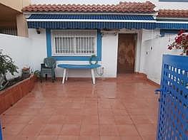 Casa adosada en venta en Santiago de la Ribera - 336578634