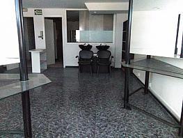 Oficina en alquiler en Porriño (O) - 350434552