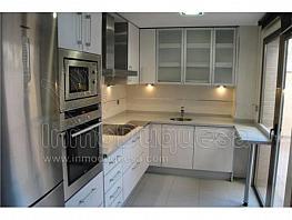 Casa adosada en venta en Genil en Granada - 335045762