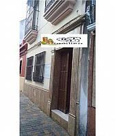 Casa en alquiler en Sur en Córdoba - 366370704