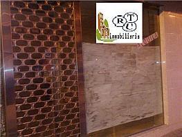 Local en alquiler en Levante en Córdoba - 390799823