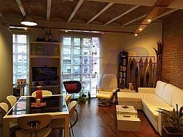 Piso - Piso en alquiler en calle Plaça del Guinardó, El Guinardó en Barcelona - 383031503