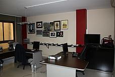 Despacho - Oficina en alquiler en calle Girona, Eixample esquerra en Barcelona - 249990245