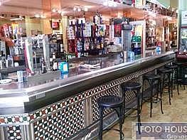 Local comercial en venda Zaidín a Granada - 326044205