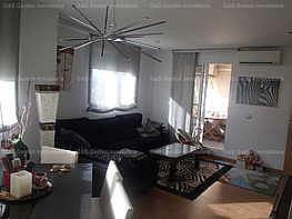 Appartamento en vendita en El Grao de Castellon - 244430746