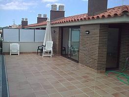 Foto - Dúplex en venta en calle Centro, Palamós - 259000650
