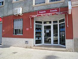 Foto - Local comercial en alquiler en calle Prosperidad, Aspe - 344341092