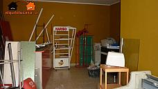 Foto - Local comercial en alquiler en Siete Palmas en Palmas de Gran Canaria(Las) - 250487915