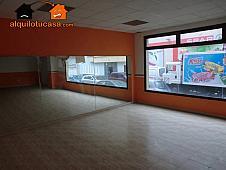 Foto - Local comercial en alquiler en Guanarteme en Palmas de Gran Canaria(Las) - 250489211