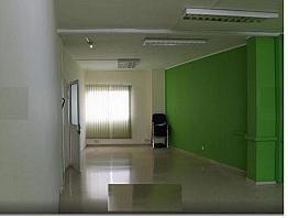 Foto - Oficina en alquiler en Centro en Palmas de Gran Canaria(Las) - 328876633