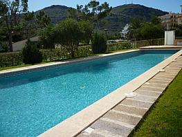 Wohnung in verkauf in Alcúdia - 255812833