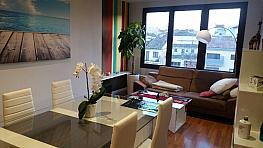 Wohnung in verkauf in Girona - 393385834