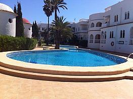 Casa adosada en venta en calle Partida Les Vessanes, Dénia - 255271324